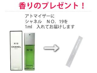 香水量り売りラインナップ追加! 高価な香水をちょっとだけ・・