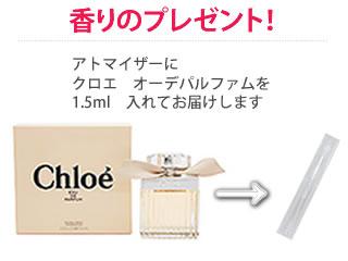 香水お試しキャンペーン!期間限定で量り売りが大特価!