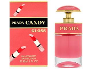 人気ブランド プラダから新作香水 プラダキャンディが登場! 2月19日までポイント10倍!